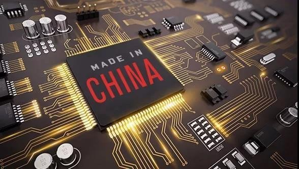 """On the development of """"China Chip"""" again: the concept of """"domestic"""" should return to """"Made in China"""""""