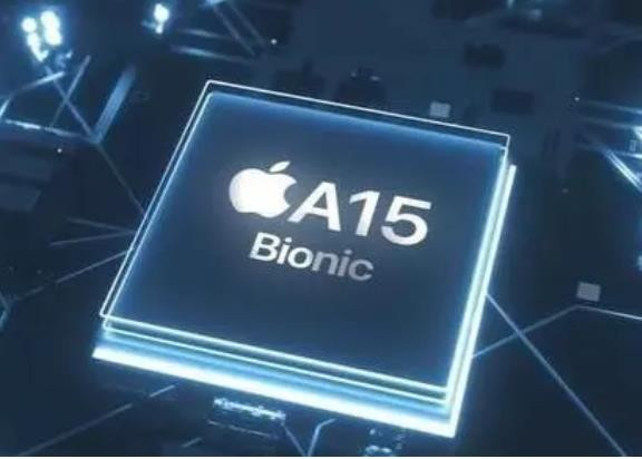 Apple A15 chip, also integrated 5G baseband?